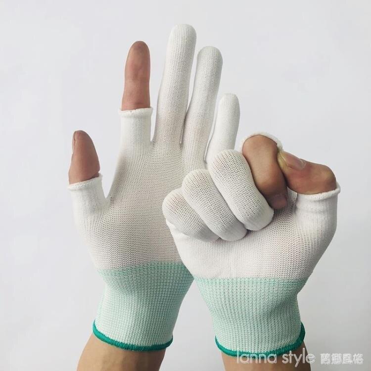 【九折】薄款雙半指耐磨工作布防滑工業涂指尼龍男女干活透氣修車勞保手套