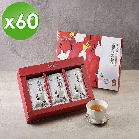 諾亞牧場-烏寶系列 烏骨雞滴雞精 60ml/包-60入組(15入/盒*4盒)