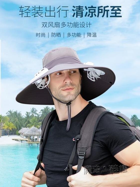 帶風扇的帽子男士太陽能充電防曬遮陽制冷多功能成人漁夫頭戴大檐 四季小屋