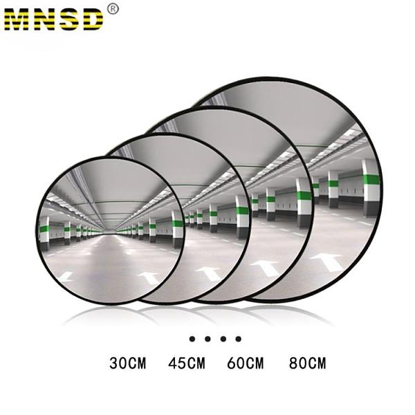 MNSD 室內廣角鏡 超市防盜鏡 公路反光鏡 轉角鏡 安全凸面鏡 母親節禮物
