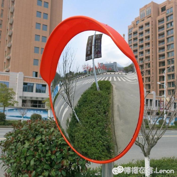 交通室內外廣角鏡80cm 凹凸球面鏡 道路反光鏡 轉彎鏡100cm防盜鏡【免運】