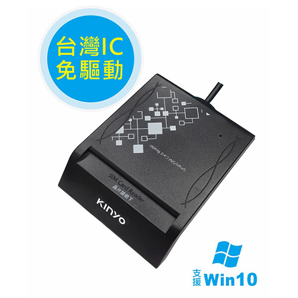 免運 kinyo 晶片讀卡機(黑) kcr-370b