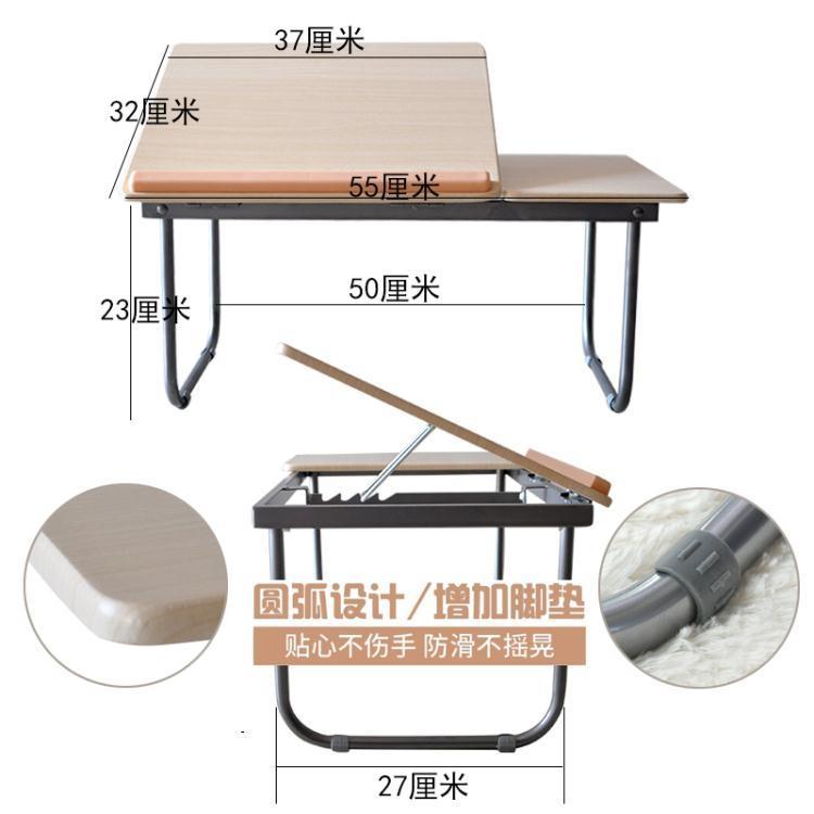 電腦桌床上用宿舍筆記本桌可摺疊桌多功能寢室懶人小桌子大學生桌【免運】