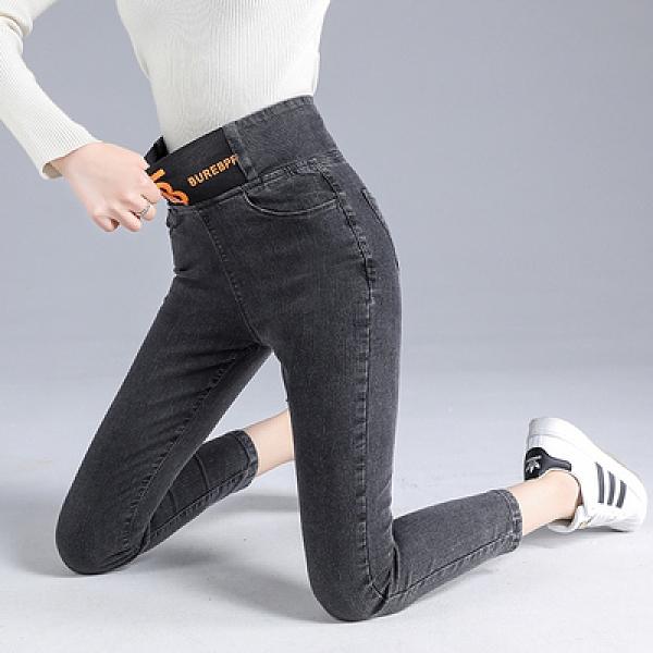 大碼牛仔褲~主推九分松緊腰牛仔褲女夏新款彈力修身顯瘦女士鉛筆小腳褲MB155胖妞衣櫥