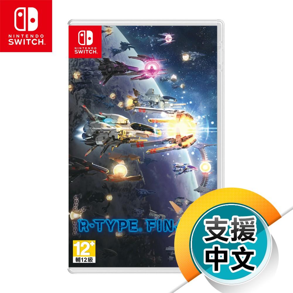 NS《R-TYPE FINAL 2》中文版[亞版英文封面](台灣公司貨)(任天堂 Nintendo Switch)