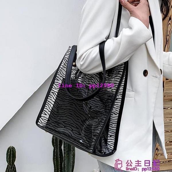 網美透明大包包時尚大容量單肩側背果凍包女包洋氣手提托特包品牌【公主日記】