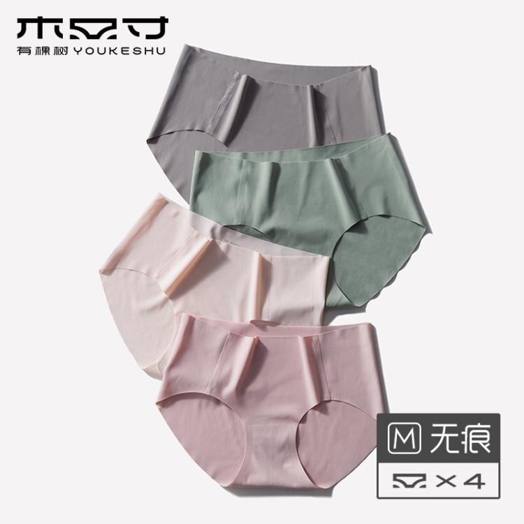 有棵樹女士內褲女透氣冰絲款無痕中腰少女日系女生純棉襠夏季薄款