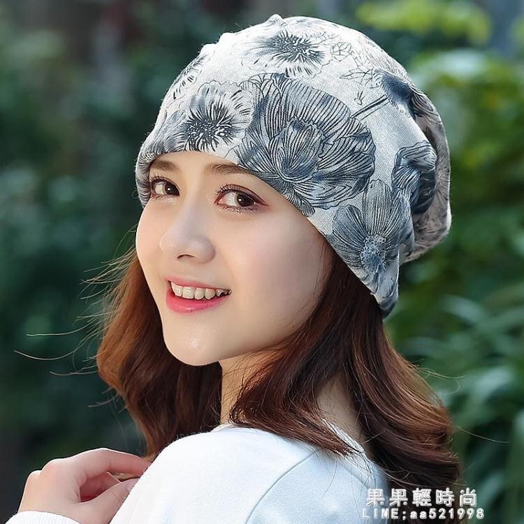 現貨速發-帽子女秋套頭透氣睡帽化療帽女薄掉發光頭帽百搭頭巾女月子包頭帽