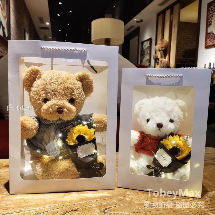 毛絨抱枕禮盒小熊公仔玩偶娃娃泰迪熊毛絨玩具送女生閨蜜創意姐妹生日禮物YXS 快速出貨