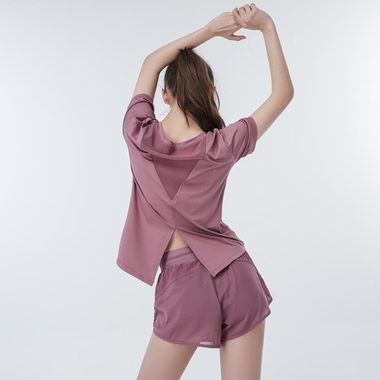 瑜伽服套裝女速干衣薄款防走光短褲健身房運動跑步服寬鬆顯瘦夏季