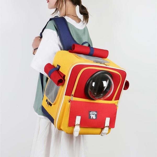 貓包太空艙寵物背包外出雙肩包貓咪出門包外出便攜泰迪狗包大容量 依凡卡時尚