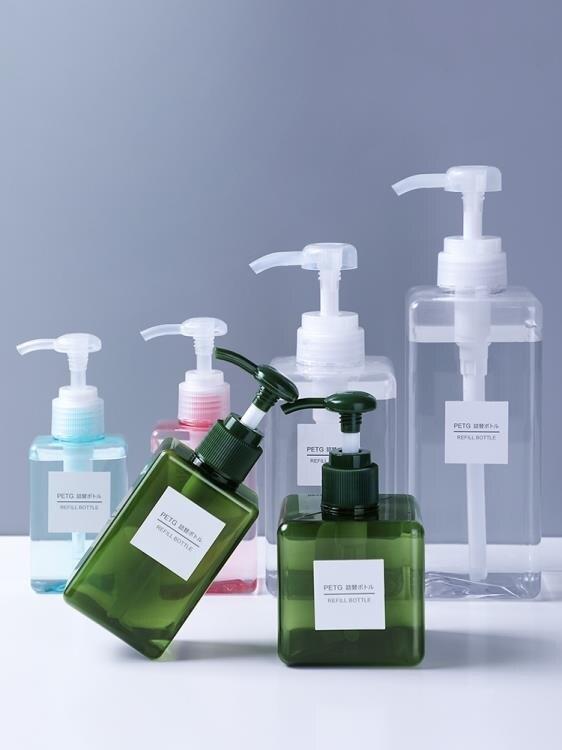 乳液瓶 洗手液化妝品瓶空瓶按壓式便攜乳液沐浴露瓶子洗發水旅行分裝小瓶 全館促銷