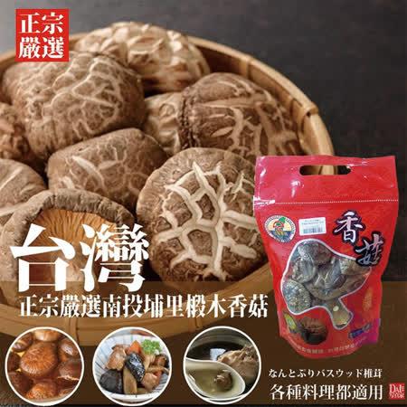 【極鮮配】台灣嚴選埔里椴木香菇 150±10%/包 *2包