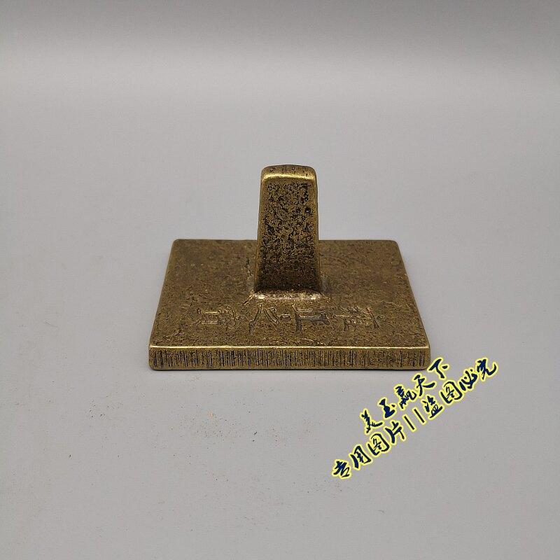 古玩收藏 黃銅印章 官印方印銅印擺件把件收藏 大清雍正皇帝印章