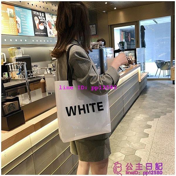 夏天上新小包包包透明時尚仙容量手提包包果凍包大夏品牌【公主日記】