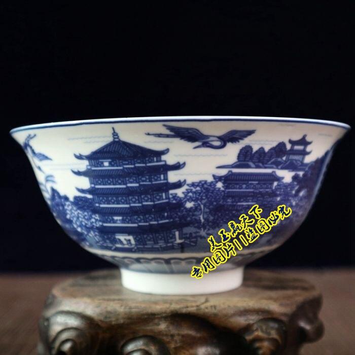 景德鎮青花瓷碗山水家用骨瓷米飯碗面碗特色仿古碗高腳碗單碗餐具