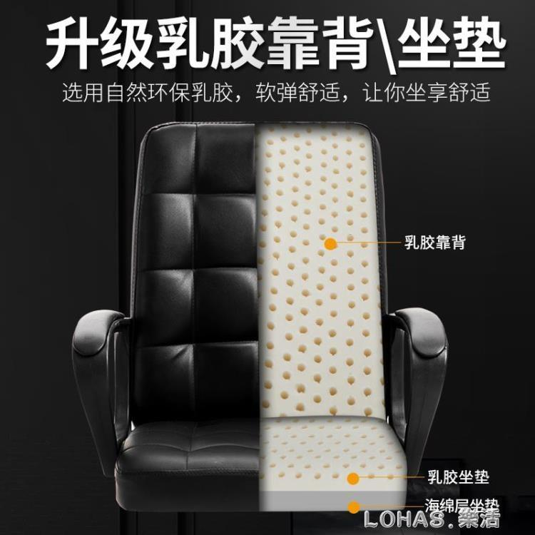 辦公椅電腦椅家用宿舍靠背會議椅麻將椅簡約座椅轉椅人體工學椅子【免運】