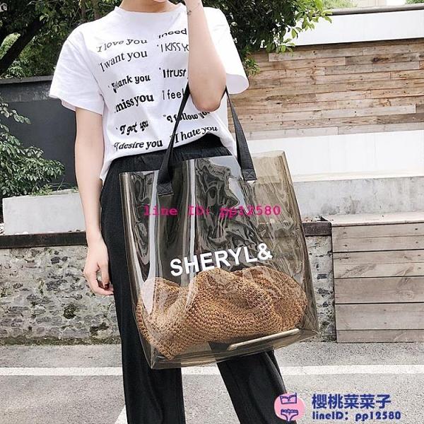 夏季大包包女包韓版果凍透明手提包時尚百搭大容量單肩側背包品牌【櫻桃菜菜子】