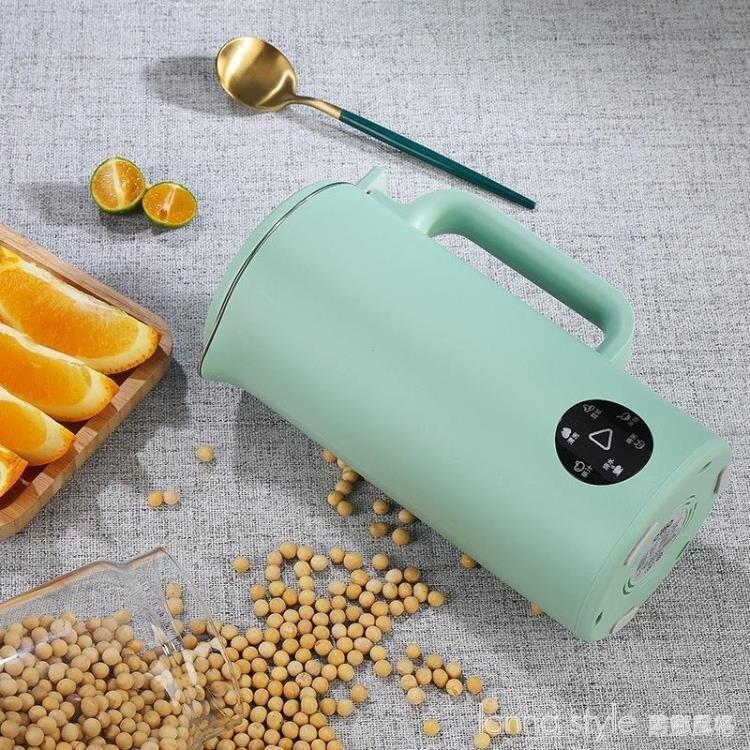 【九折】迷你豆漿機 家用110V小家電破壁機米糊榨汁機輔食機料理機