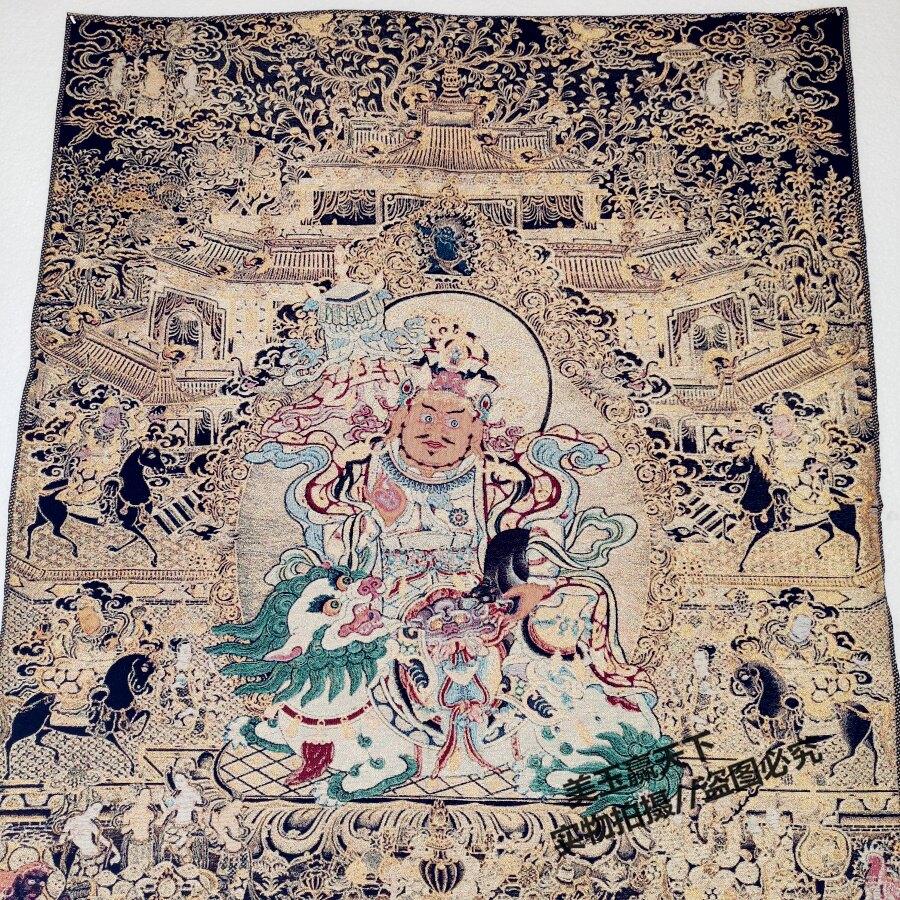 唐卡刺繡掛畫金絲織錦畫絲綢藏傳佛像畫 財寶天王 黃財神畫像