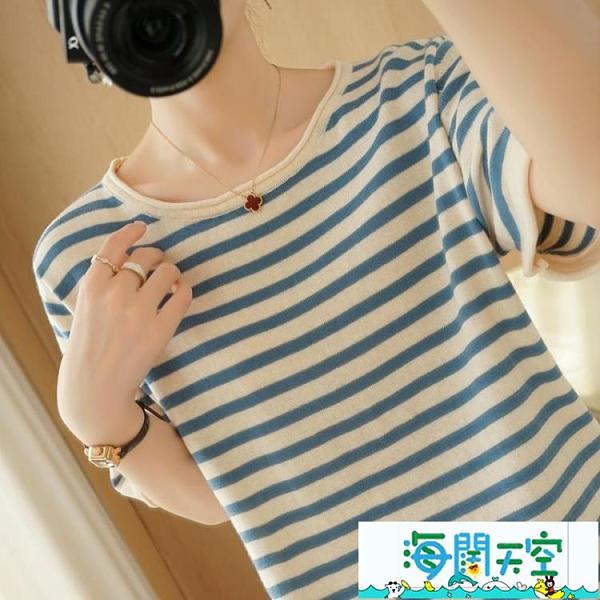 女短袖T恤 夏季新款純棉 棉麻半袖 寬鬆休閒棉麻上衣 條紋 黑白條 【海闊天空】