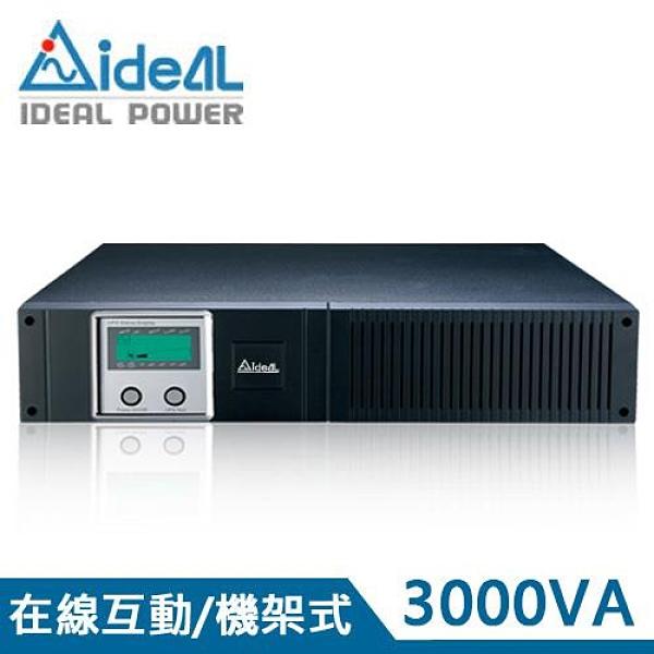 IDEAL愛迪歐 3KVA 機架型 在線互動式UPS不斷電系統 IDEAL-5330AR