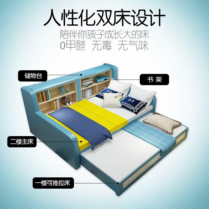 兒童床 創意兒童皮床青少年特價雙層床1.5小戶型男孩卡通上下單人床1.2米