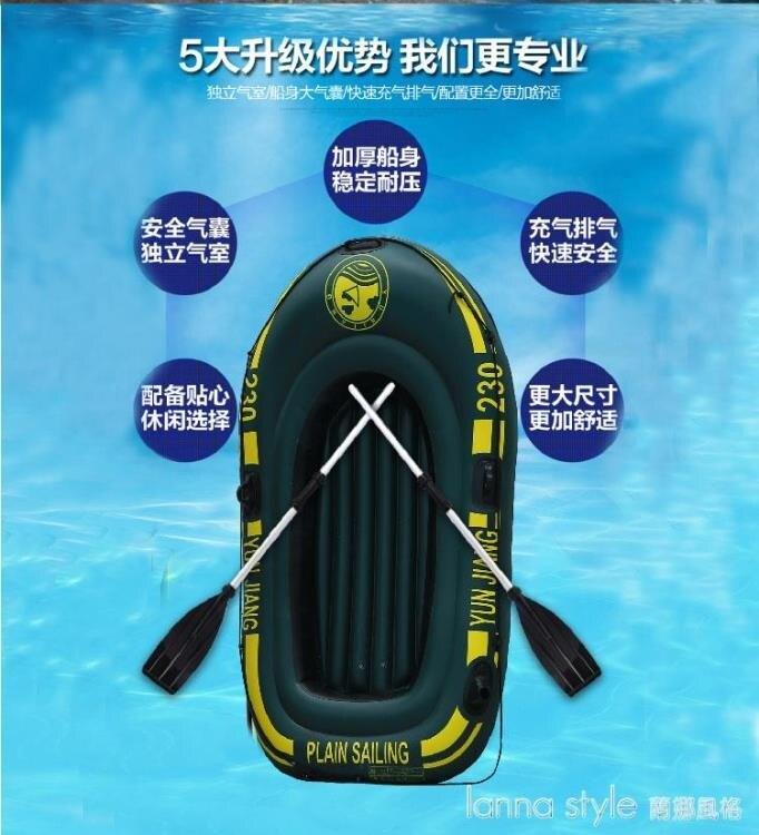 【九折】雙人單人皮劃艇充氣船橡皮艇加大加厚釣魚船氣墊沖鋒舟  YTL