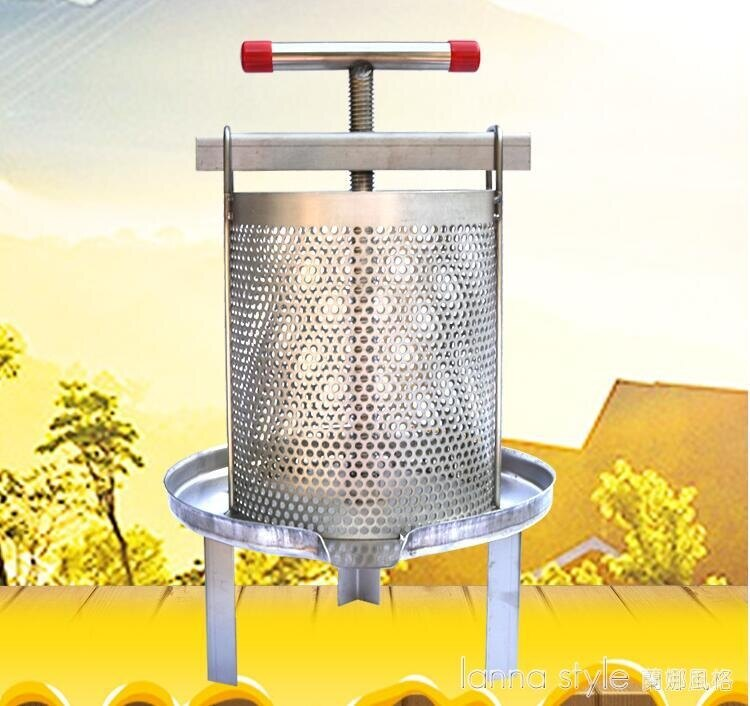 【九折】壓蜜機不銹鋼小型家用榨蠟機打糖壓榨土蜂蜜網眼榨蜂蜜榨汁壓糖機  YTL