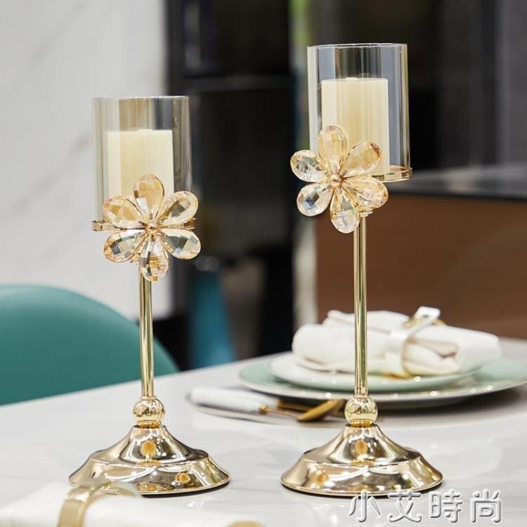北歐現代輕奢金色蠟燭臺擺件浪漫水晶燭臺家用燭光晚餐道具羽毛 四季小屋