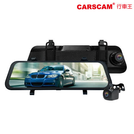 CARSCAM行車王  CA10 全螢幕觸控真實1080P後視鏡雙鏡頭行車記錄器(贈32G記憶卡)