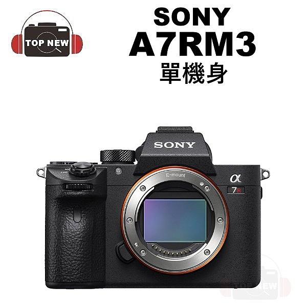 Sony A7R Mark III A7R III 單機身 全片幅單眼相機 # A7RM3 A7R3 公司貨 [贈SF-G64T 110/10/3結束]