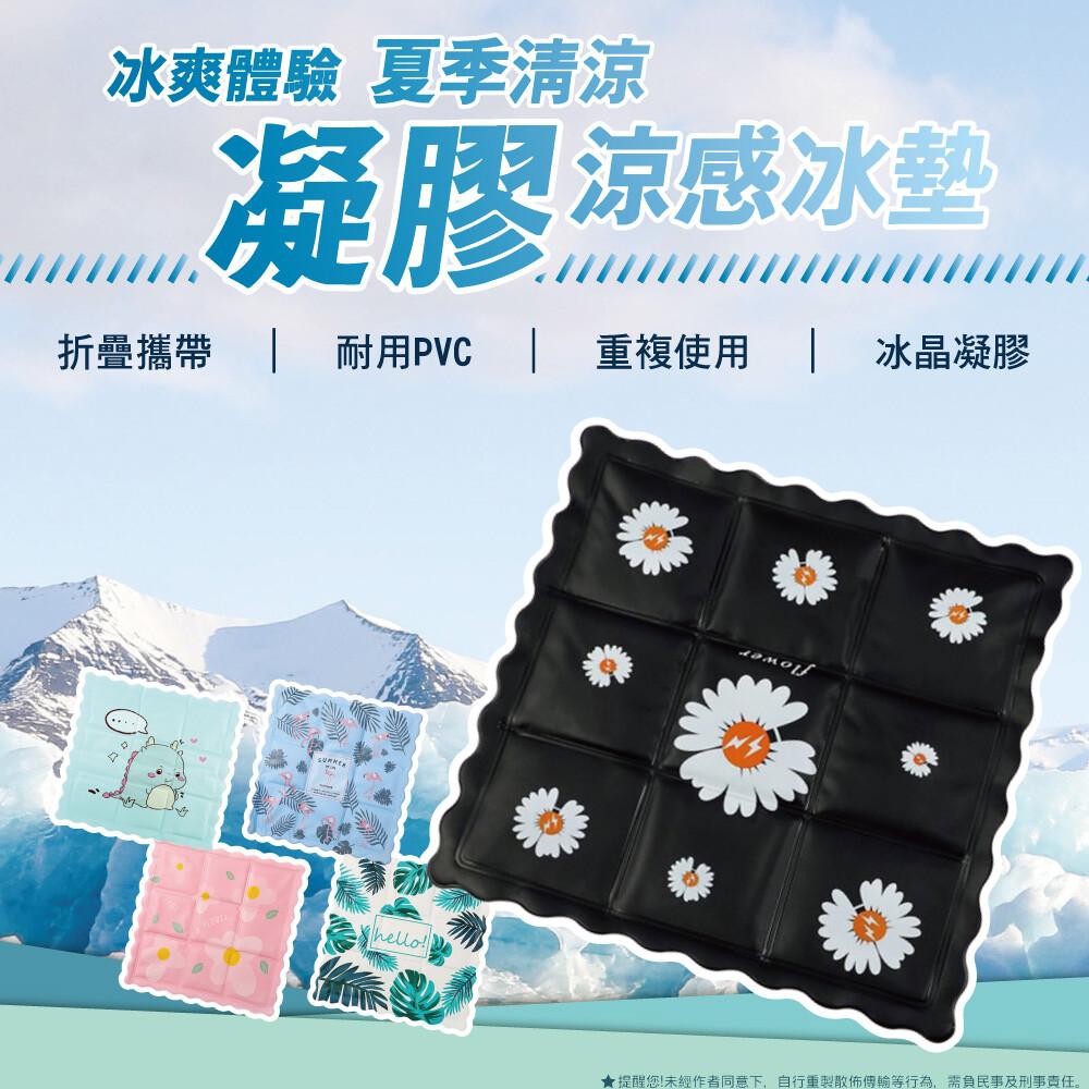 台灣免運現貨夏季冰墊 pvc汽車坐墊 寵物墊散熱坐墊 學生夏季冰涼墊