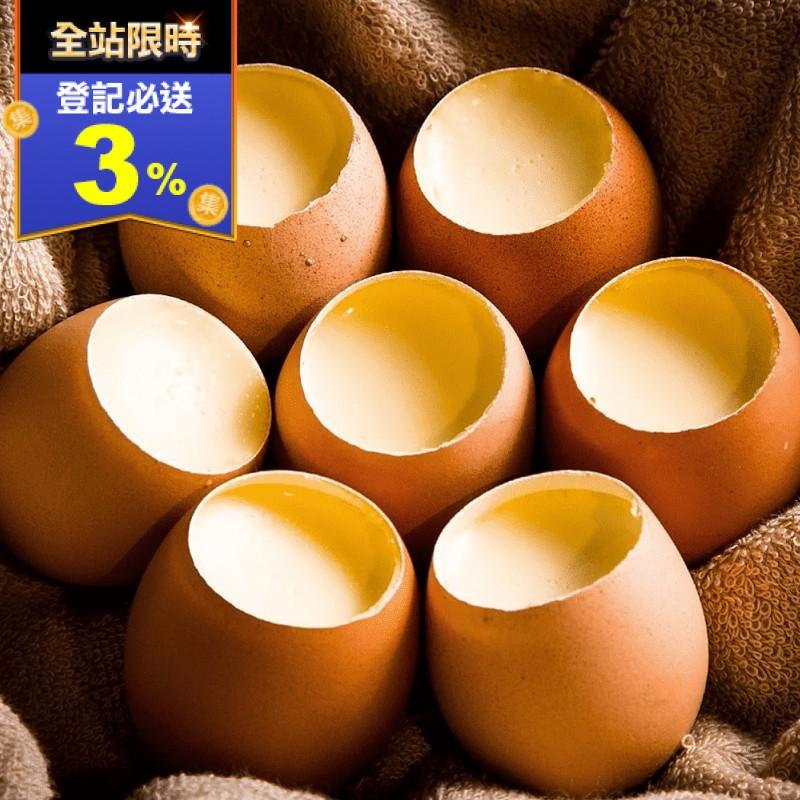 【查理布朗烘焙】雞蛋布丁/9入/3盒(蛋型造型討喜又好吃)