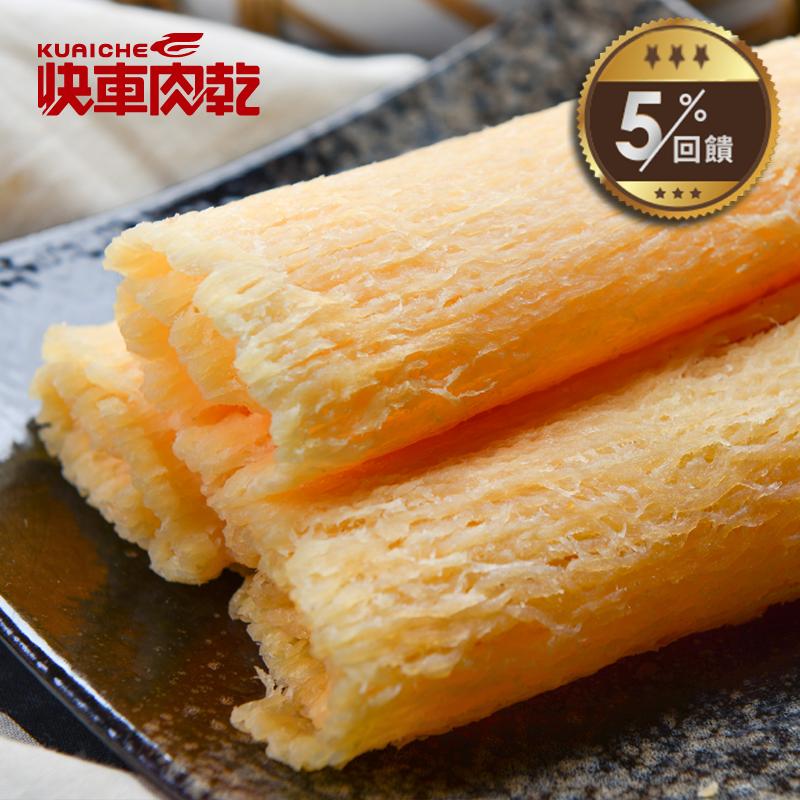 【快車肉乾】 C4白魷魚片 (100g/包)◎5/1-5/31全店5%回饋◎
