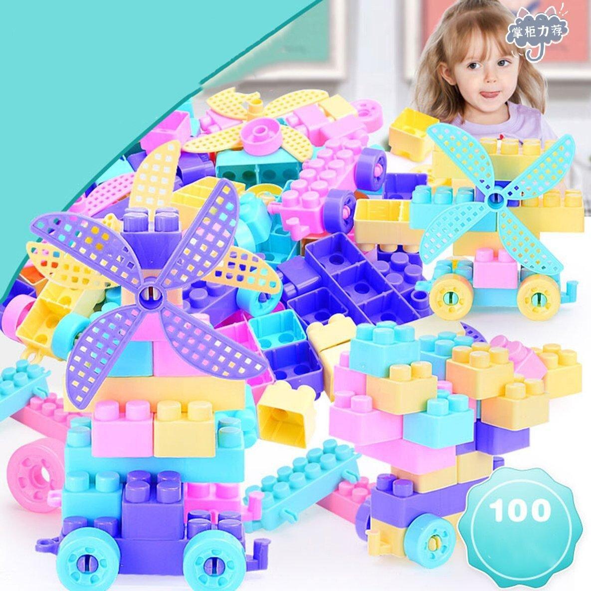 【全館免運】積木套裝益智積木堆疊玩具連接套件(100 PCS)新品 上架