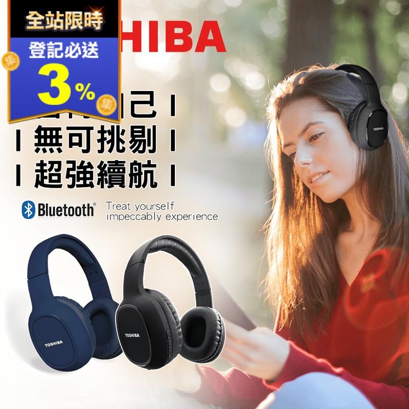 TOSHIBA 東芝 RZE-BT160H(K) 頭戴式藍牙耳機 輕量耳罩式藍芽