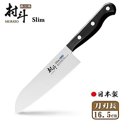 日本下村工業Shimomura 燕三条村斗Slim系列三德刀16.5cm(快)