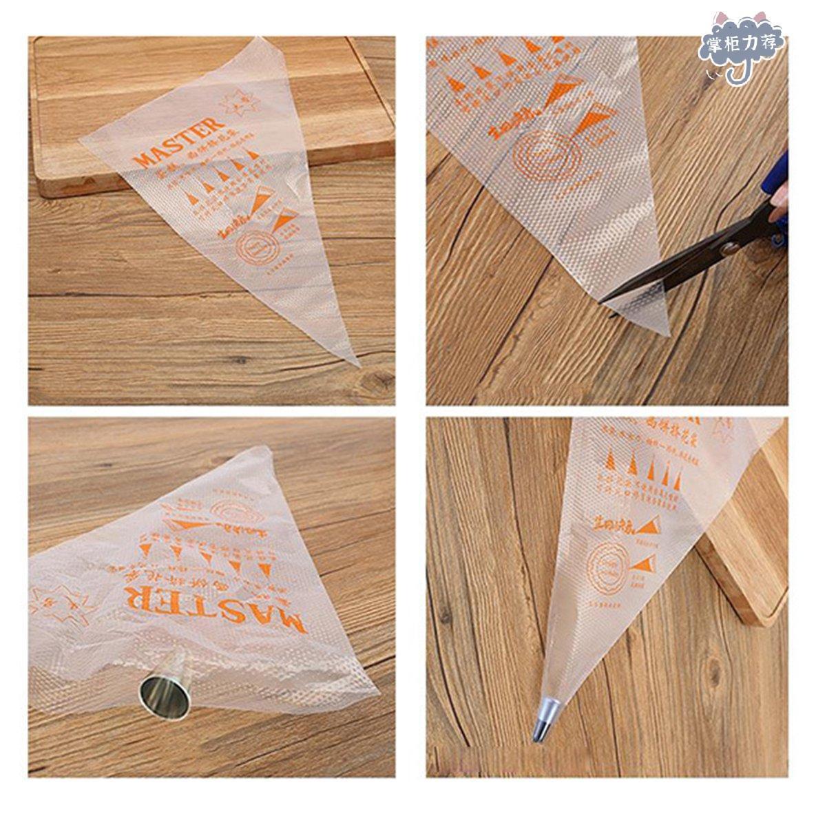 【全館免運】加厚塑料一次性糕點袋糖衣管道蛋糕紙杯蛋糕裝飾袋新品 上架