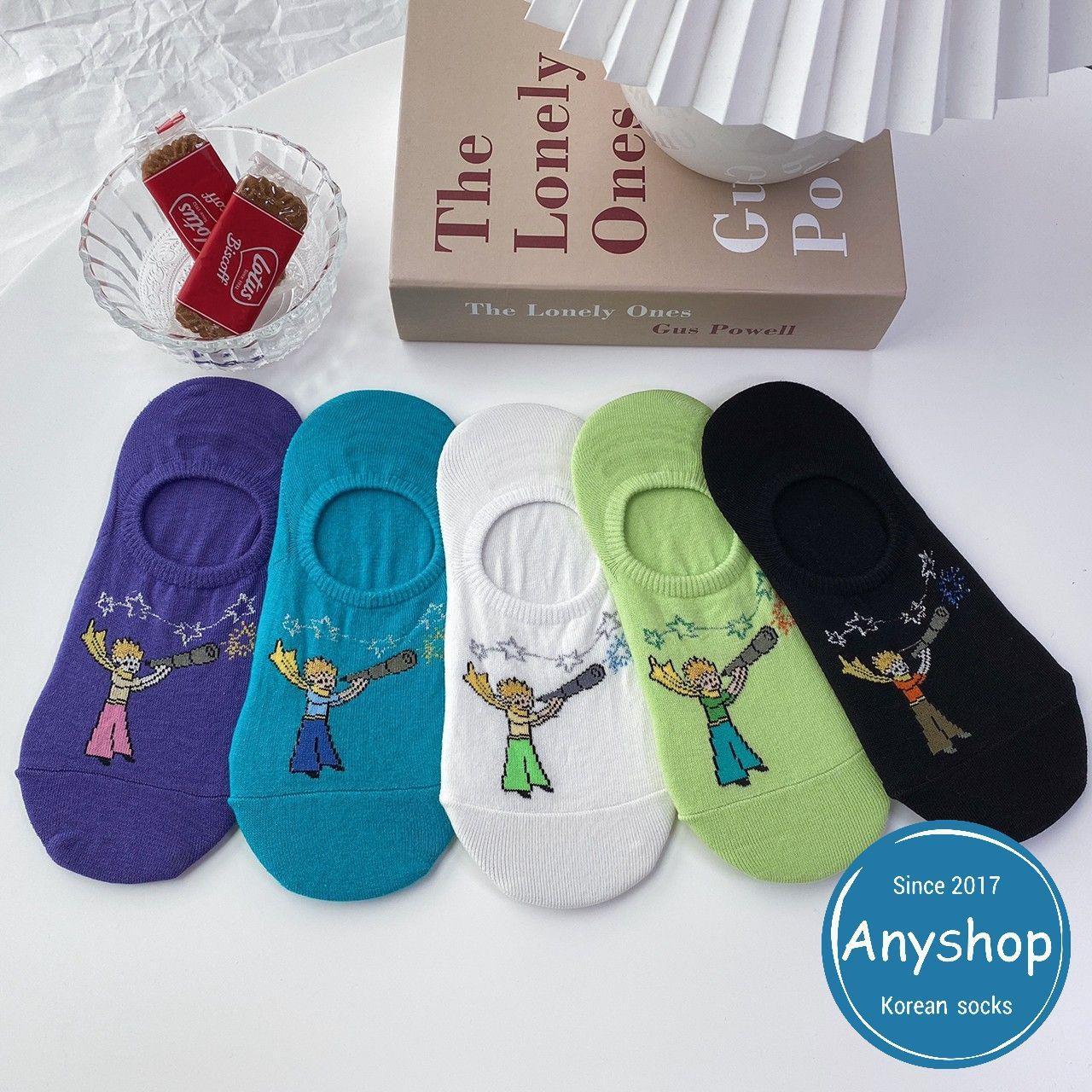 韓國襪-[Anyshop]望遠鏡小男孩船型襪