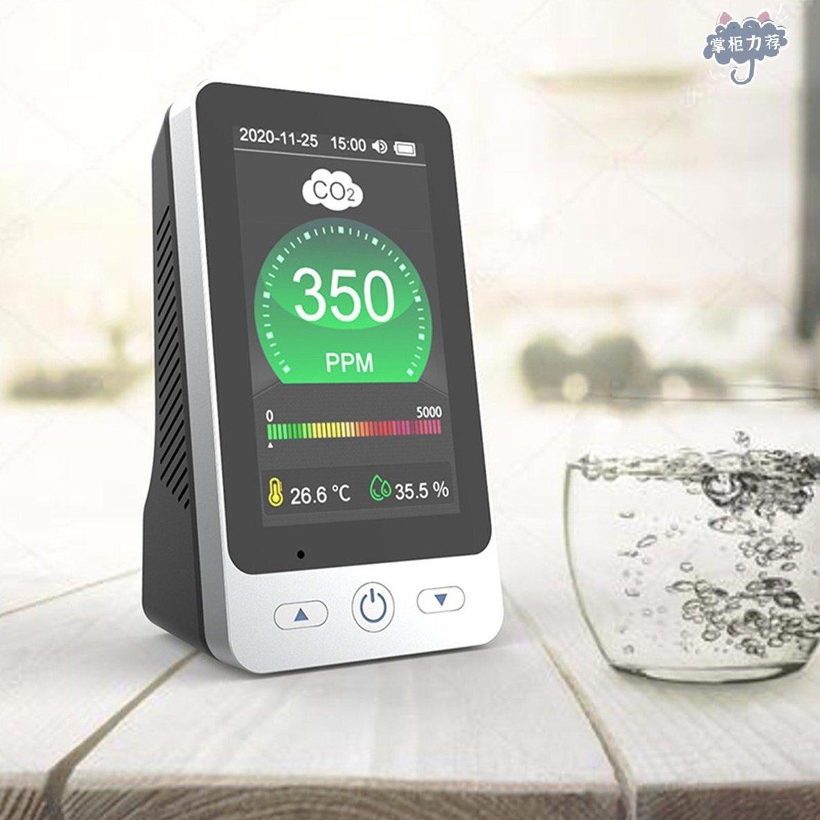 【全館免運】氣體檢測儀分析儀空氣質量監測儀二氧化碳計二氧化碳檢測儀居家 新品上架