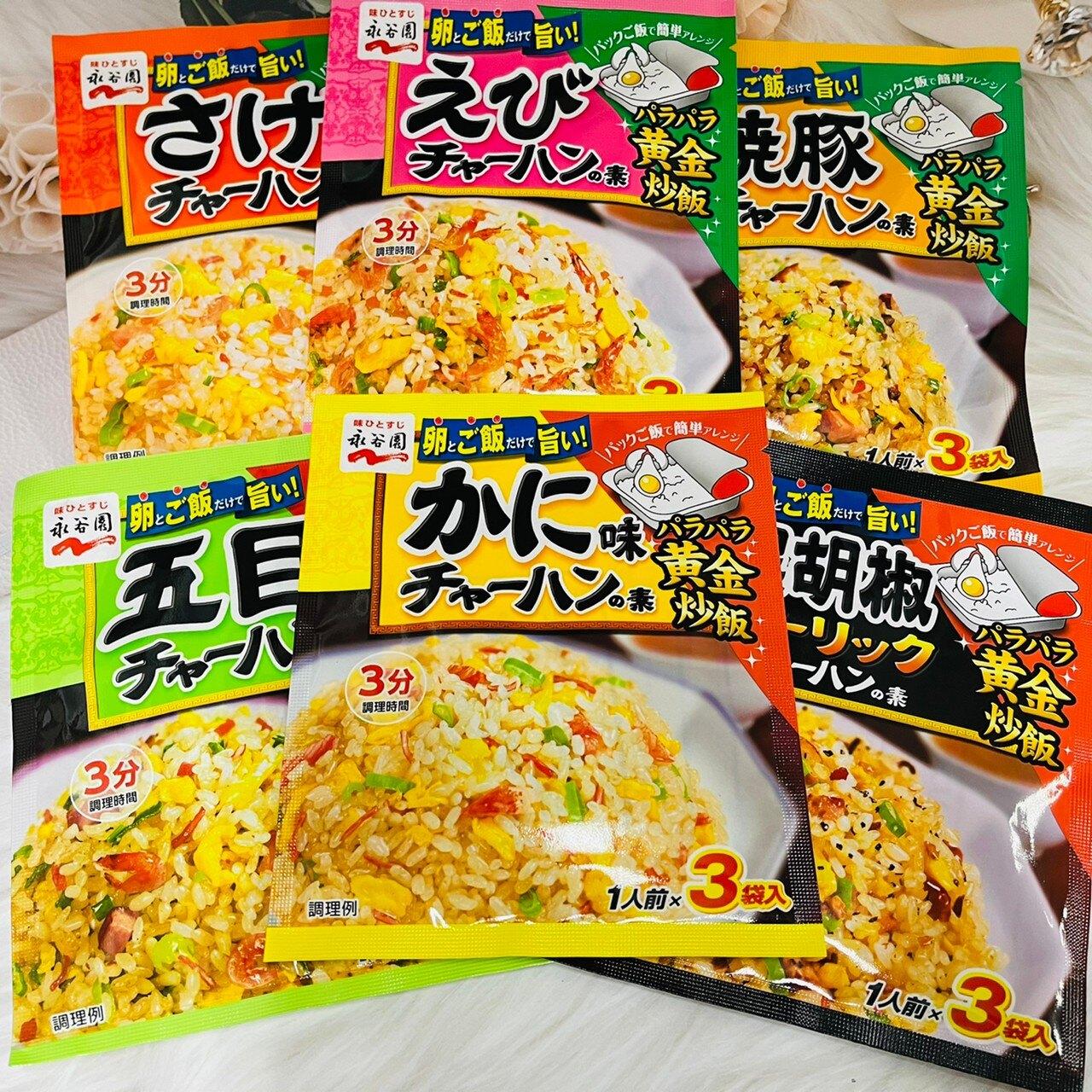 日本 永谷園 炒飯料(六種口味任選 蝦子/鮭魚/蟹味/黑胡椒/燒豚/五目)