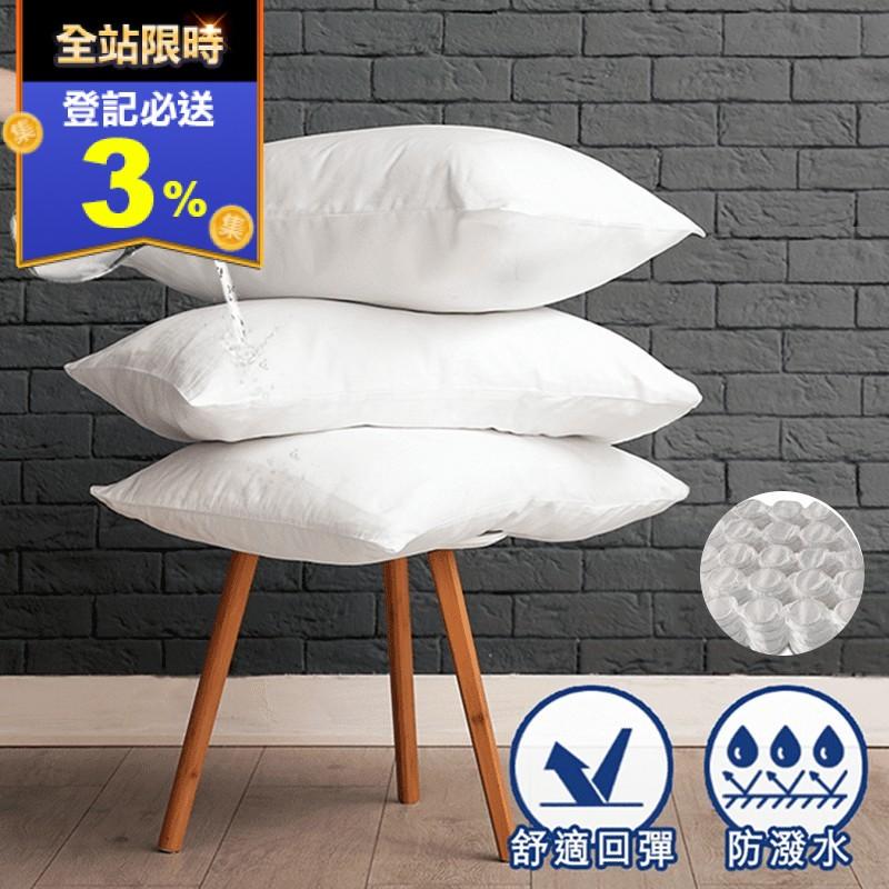 針織透氣防潑水獨立筒枕(50顆獨立筒)