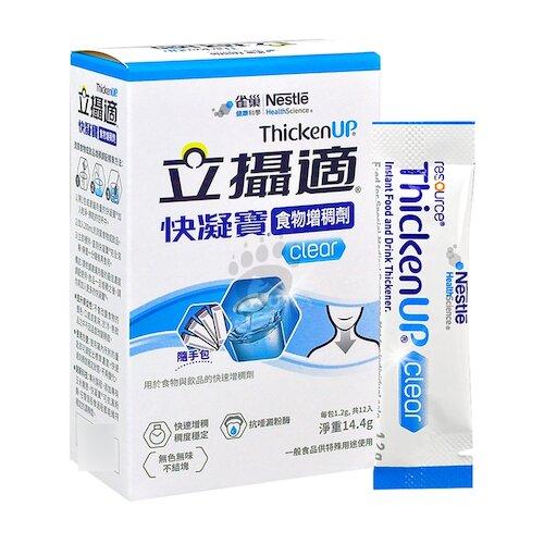 雀巢 立攝適 快凝寶 食物增稠劑晶澈配方(隨手包) 12包/盒 (2盒)