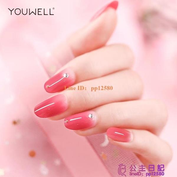 指甲貼片可穿戴可反復使用穿戴式美甲貼女拆卸指甲貼甲片成品【公主日記】