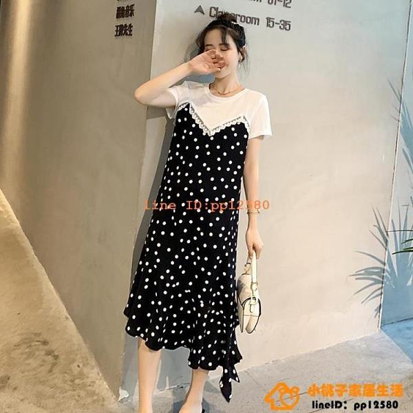 洋裝連身裙孕婦夏裝連身裙時尚款寬松大碼假兩件波點吊帶裙中長款潮【小桃子】