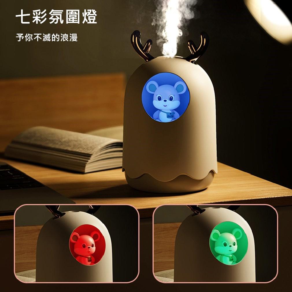 【全館免運】USB補水儀 迷你加濕器 家用小型香薰創意萌寵小熊加濕器 薰香機  水氧機加濕器 香氛機 水霧機