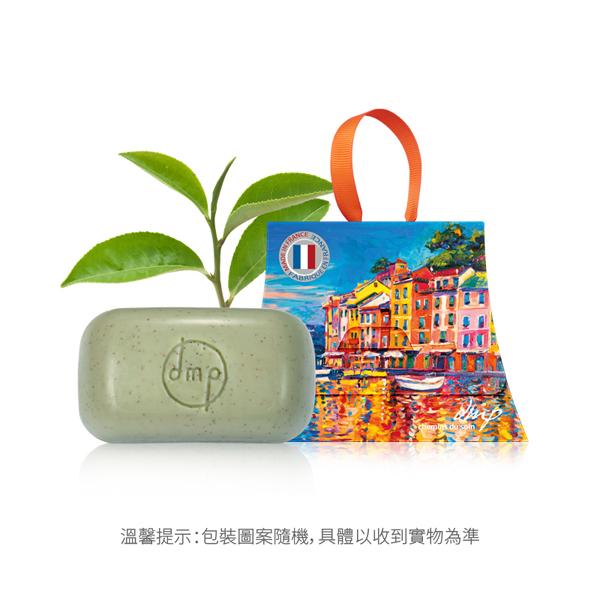 東方摩洛哥綠茶香杏籽(植物)香皂-經典系列 100g (包裝隨機)