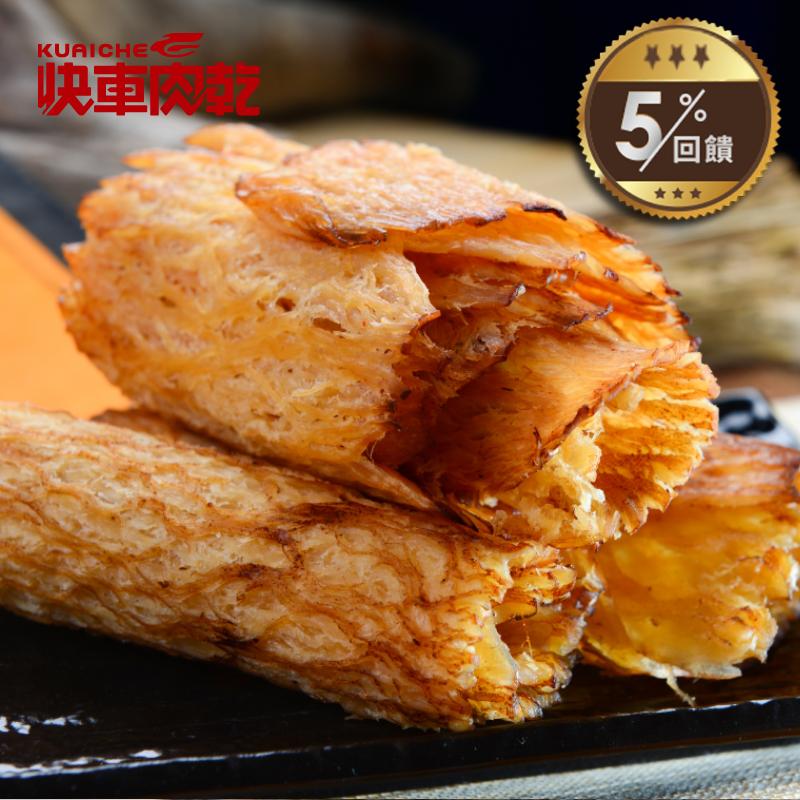【快車肉乾】 C5碳烤魷魚片 (100g/包)◎5/1-5/31全店5%回饋◎