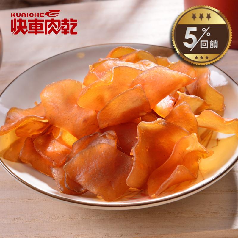 【快車肉乾】 H13純蒟蒻片  (285g/包)◎5/1-5/31全店5%回饋◎